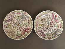 A pair of early Chinese polychrome enamel porcelai