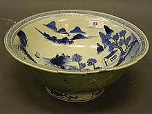 A Chinese porcelain bowl, the outer body of ribbed