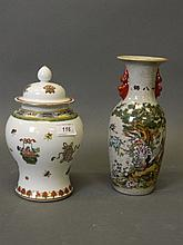 A Chinese crackle glazed twin handled vase, and a