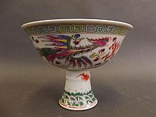 A Chinese porcelain stem bowl decorated in bright enamels with dragon and p