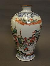 A Chinese blue and white porcelain vase with
