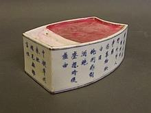 A Chinese blue and white porcelain ink holder