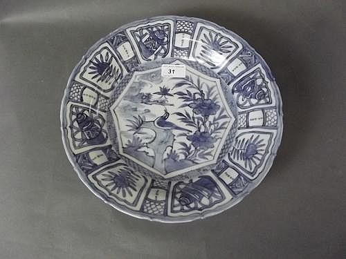 A Chinese lobed blue and white dish painted with a