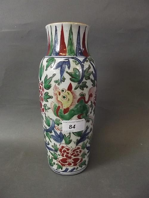 A Chinese polychrome painted pottery vase
