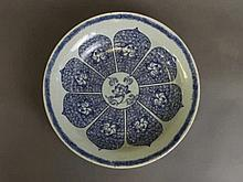 A late C18th/early C19th Chinese blue and white porcelain dish with ornate