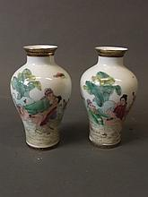 A pair of Chinese fine porcelain vases with enamel decoration depicting erotic scenes and inscriptions verso, seal mark, 5¾'' high