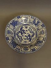 A Chinese blue and white lobed edge porcelain dish decorated with phoenix, 12'' diameter