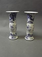 A pair of Chinese porcelain flared rim vases with blue and white decoration of dancing boys, possibly late C19th/early C20th, 11'' high