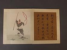 A Chinese concertina fold out book with inscriptions and watercolour illustrations depicting warriors in fighting poses, 12'' x 14¾''