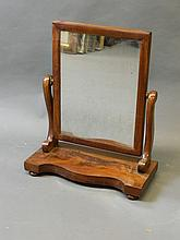 A Victorian mahogany framed swing mirror, 17¼'' wide, Best Bid