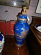 Wilton Ware Blue and Gilt Oriental Design Temple