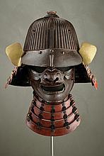 A scarce kabuto with menpo