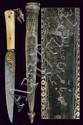 A kard