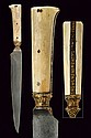 A kard with jade grip
