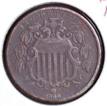 1866 Shield Nickel - XF Details