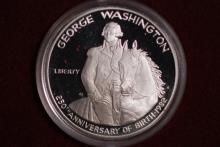 1982 Geo Washington Silver Proof Half Dollar