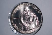 1982 Geo Washington UNC Silver Half Dollar