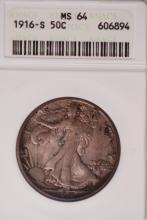 1916-S Walking Liberty Half Dollar- ANACS MS64