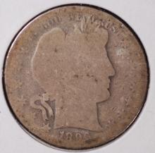 1896 Barber Half Dollar - AG