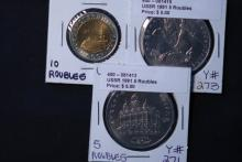 1991 Soviet Union Coin Lot