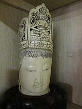 Carved Ivory Chinese Figurine