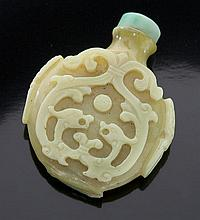 Chinese Qing Peking glass snuff bottle