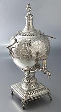 Francis Crump George III sterling presentation urn