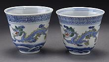 Pr. Chinese Qing blue and white porcelain enamel