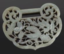 Chinese carved jade ruyi pendant