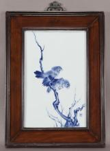 Chinese blue and white porcelain screen