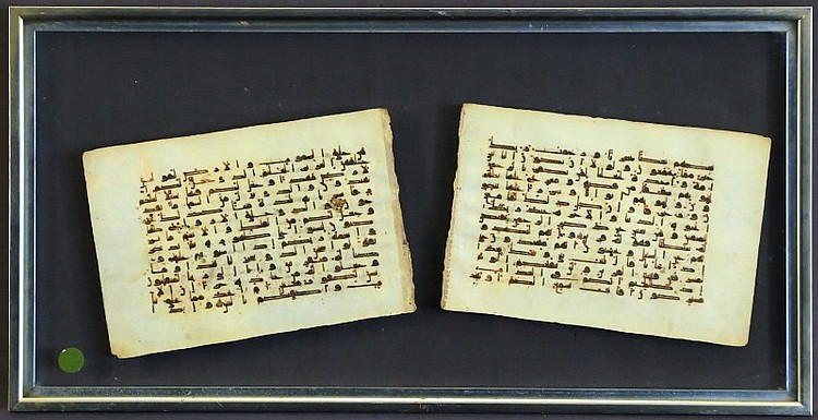 10th C Kufic Koran Folios. Near East or North