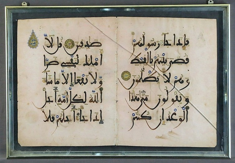 Early Koranic Bifolio. Illuminated text on pink