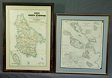 MAPS (2), Greece.  Map of The Ionian Islands & Ma