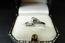 Pre-owned platinum diamond solitaire