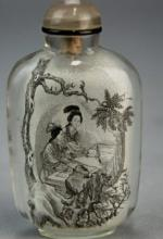 A crystal snuff bottle