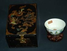 A fine and very rare cheng-hua doucai cup