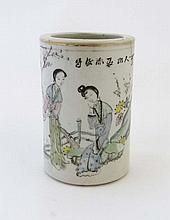 A circa 1900 Chinese brush pot having two ladies