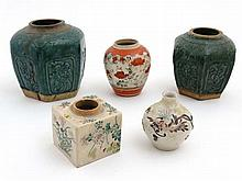 A collection of 5 Oriental style ceramics to include; A Japanese Kutani sty