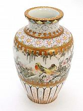 Japanese : a signed 19th C Nippon porcelain