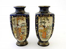 A pair of Japanese Satsuma style vases having