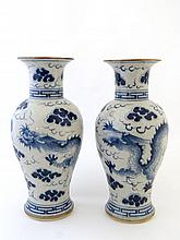 A pair of Chinese porcelain vases of baluster