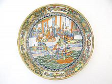 A 19th Century Chinese Famille Jaune plate