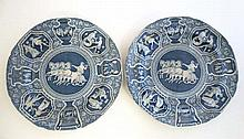 A pair of c1820 Spode blue and white '' Grecian ''