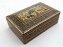 An Indian Vizagamatam lidded box with sadelli and