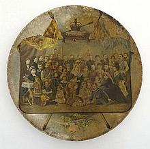 Royal Souvenir : A late Victorian Queens Jubilee p