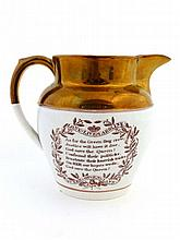 A c1821 commemorative lustred jug ' God Save Queen