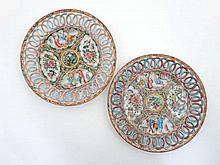 A pair of Cantonese famille rose porcelain plates with retic