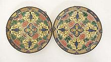 Royal Doulton floral dinner plates. 19thC, decorative and floral pattern with blue, yellow, red and green glaze with gol