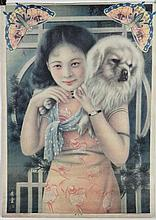 Mid - late XX Chinese Poster of a young Chinese girl having a dog around her neck, butterflies t