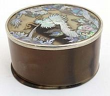 An Oriental horn box of oval shape with sgraffito inlaid mother of pearl, a
